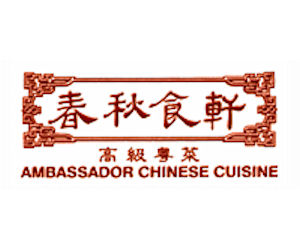 ambassador chinese cuisine 50 off coupon for peking ForAmbassador Chinese Cuisine